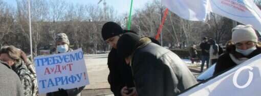 В Одессе — сразу два митинга: против повышения тарифов и за компенсации перевозчикам (фото)