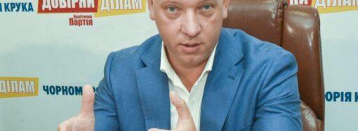 Зеленский назначил главу Одесского района – кто он?