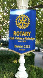Rotary Odessa-Ryshelye