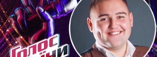 Житель Одесчины успешно дебютировал на «Голосе країни» и покорил 3-х судей «Чорнобривцами» (видео)
