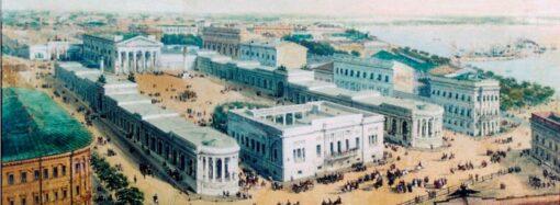 Незнакомая Одесса: какой могла бы быть Театральная площадь