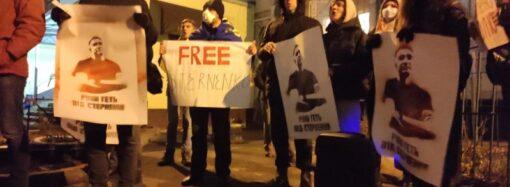 В Одессе протестовали против ареста Стерненко у Дюка и возле СИЗО (фото, видео)