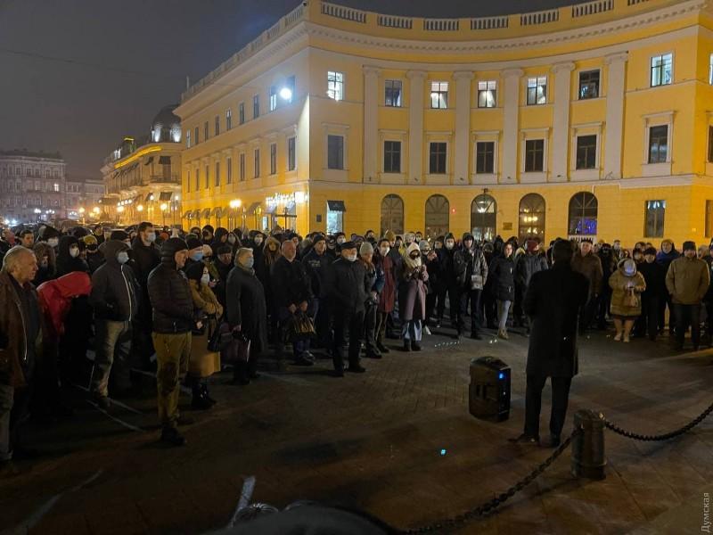 акция в поддержку Стерненко в Одессе