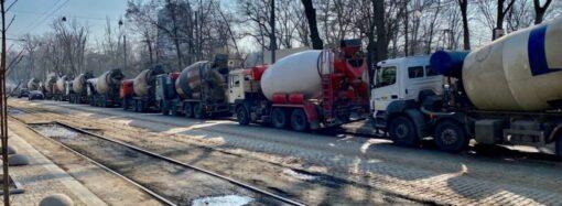 На Французском бульваре в Одессе замечена «бетонная» пробка