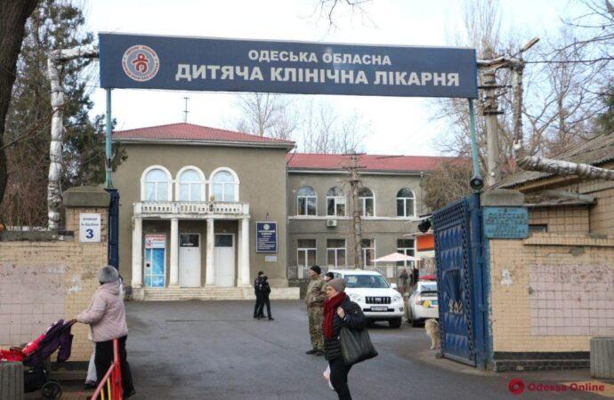 У маленьких пациентов отделения гематологии Одесской областной больницы появятся школьные учителя