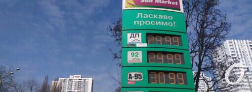 Обыски в мэрии и подорожавший бензин: что происходило в Одессе 25 февраля