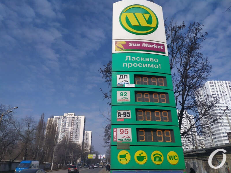 цены на бензин, WOG