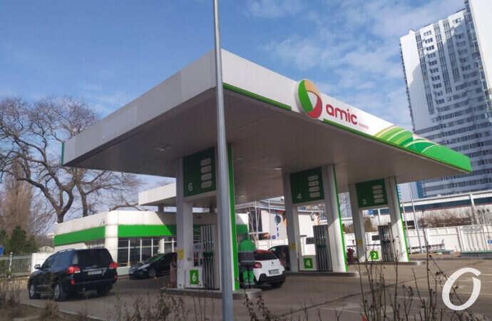 В Одессе за сутки взлетели цены на бензин (фото)