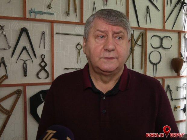 учитель-коллекционер Тарас Прокопечко