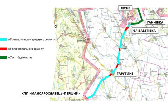 В Одесской области построят участок дороги в обход Молдовы