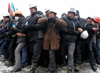 В Верховной раде официально назвали одну из причин трагедии Революции Достоинства, аннексии Крыма и войны на Донбассе