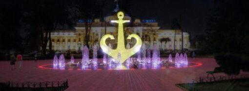 Одесскую Привокзальную площадь хотят украсить интерактивным фонтаном с якорем