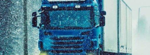 В ожидании стихии: на трассе Киев – Одесса ограничили движение грузовиков
