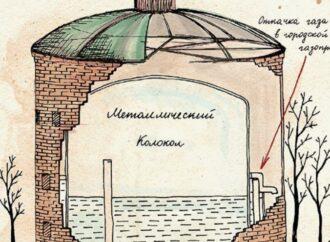 Одесские истории: как в город пришел газ? (видео)