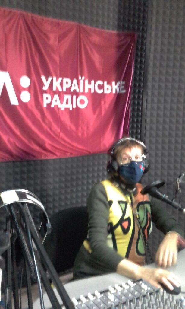 день радио одесса
