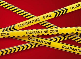Украина в шаге от «желтой» зоны карантина – список возможных ограничений