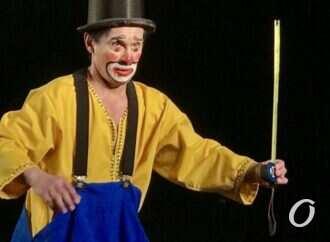 Одесский фестиваль клоунов «Комедиада» запланировали на лето