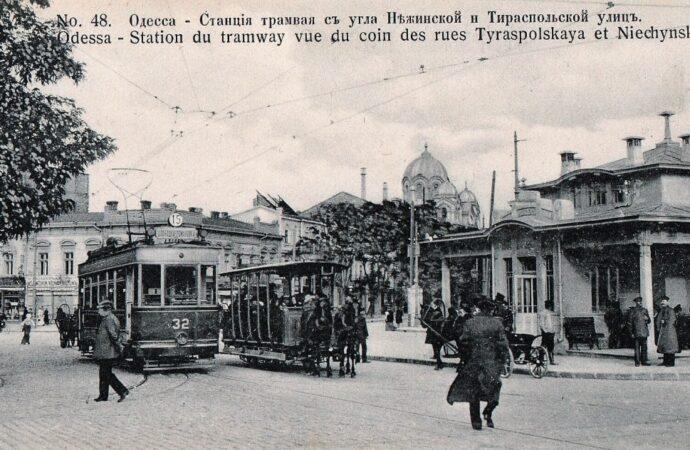 Незнакомая Одесса: встретились конка с трамваем