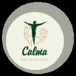 лого «Calma»