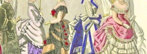 Одесские истории: кто и как «кроил» моду в XIX веке (видео)