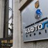С отоплением в Одесской области перебоев не будет: ЧС отменяется