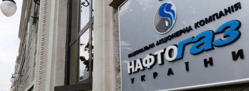 """""""Нафтогаз"""" опубликовал тариф для населения в марте"""