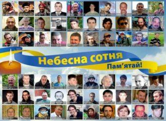 Небесная сотня: кто эти люди и за что погибли?