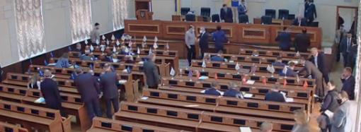 Одесский облсовет собрался на внеочередную сессию: что решают (прямая трансляция)