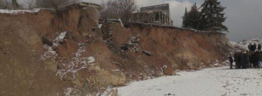 Из-за нехватки денег в Черноморске не удалось решить проблему оползня