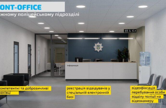 Навстречу людям: полицейские хотят открыть фронт-офисы для консультаций