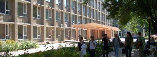 В Одессе закроют один из корпусов политеха
