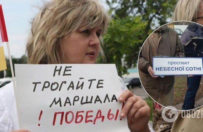 Вернуть одесскому проспекту имя Жукова: быть ли общественным слушаниям?