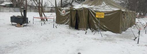 В Одессе загорелась палатка для обогрева бездомных (видео)