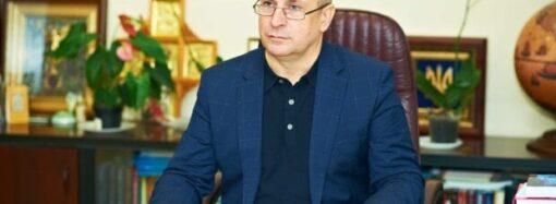 МОН официально назначило нового ректора Одесского национального университета