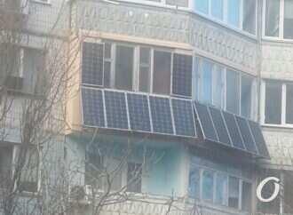 Фотофакт: одесситы превращают балконы своих квартир в мини-электростанции