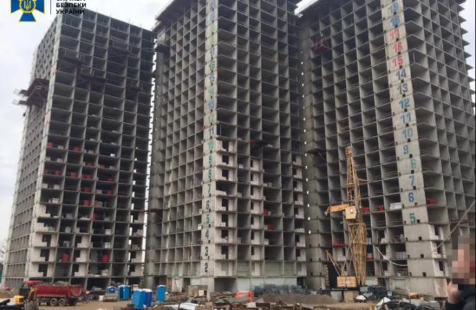 СБУ заблокировала строительство жилого комплекса в Одессе