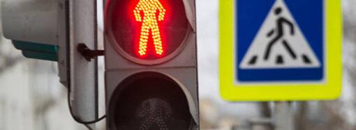 Где в Одессе не работают светофоры?