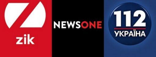 Отключение каналов «112 Украина», «NewsOne» и «ZIK»: какая ситуация в Одессе?