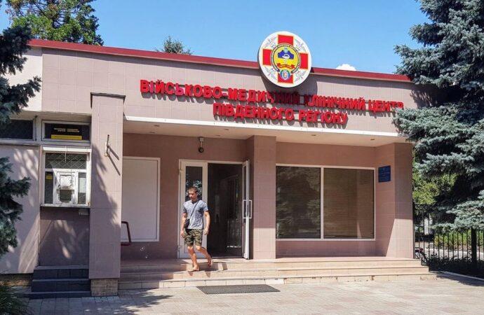 Как в Одесском госпитале врачи людей спасают
