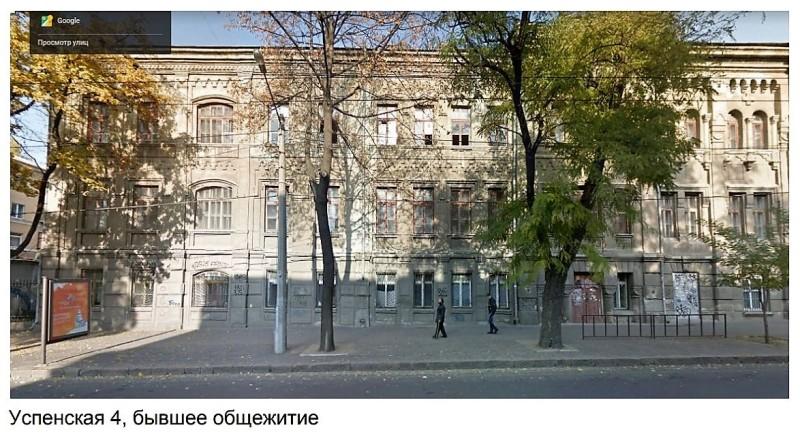 одесские заброшки: бывшее общежитие на Успенской