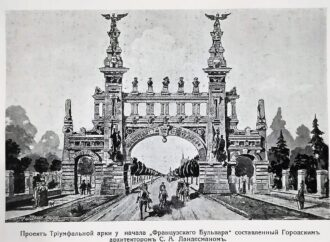 Незнакомая Одесса: Триумфальная арка в начале Французского бульвара