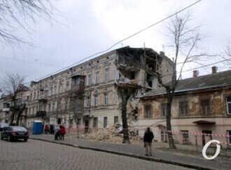 Одесский дом на Нежинской: жизнь после «гроха» (фото)