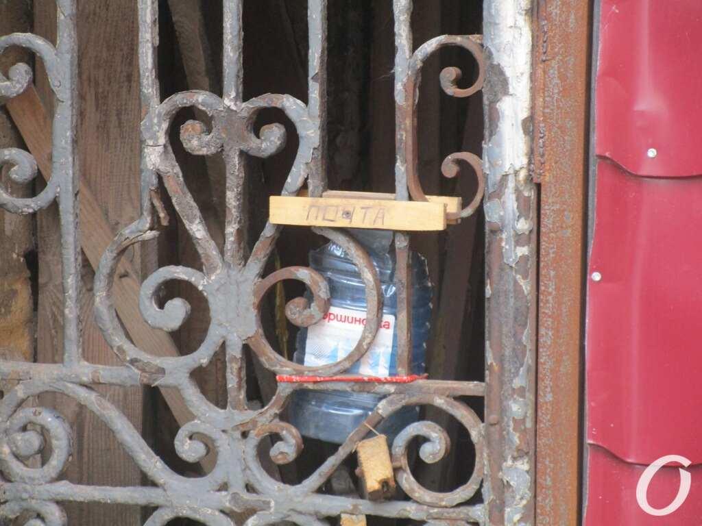 аварийный одесский дом, почта