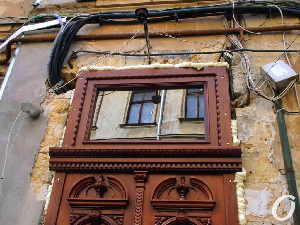 историческая дверь, сверху