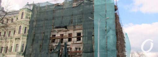 Кто доведет до ума одесский дом Либмана? (фото)