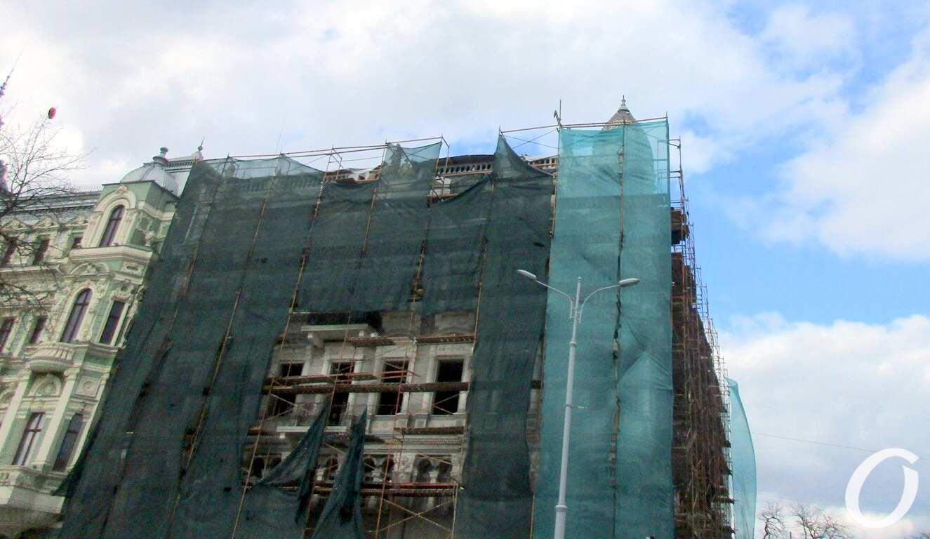 одесский дом Либмана, реставрация
