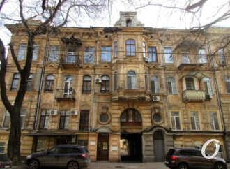 Одесский дом с иллюминаторами: любуемся и печалимся (фото)