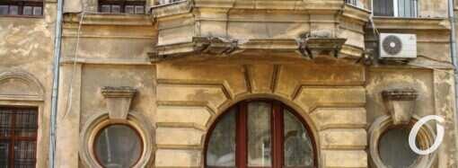 Новая жизнь старой Одессы: величие и печаль «Дома с иллюминаторами» (видео)