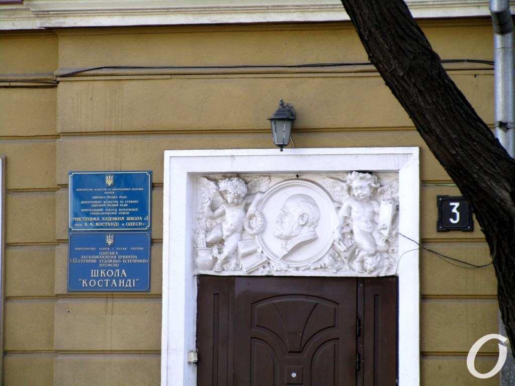 Лютеранский переулок, школа Костанди, вход