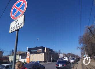 Парковка у обочины: реагируют ли одесситы на запрещающие знаки? (фото)